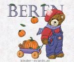 beren32